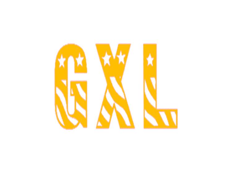 GXL商标