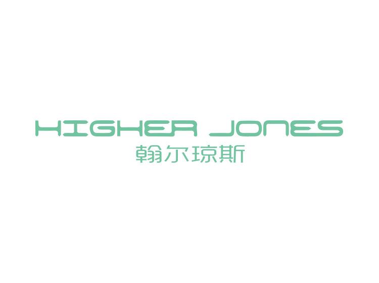 HIGHERJONES