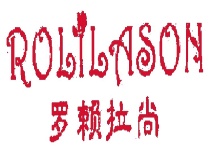 罗赖拉尚  ROLILASON