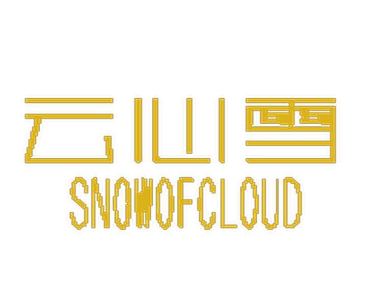 云心學 SNOWOFCLOUD