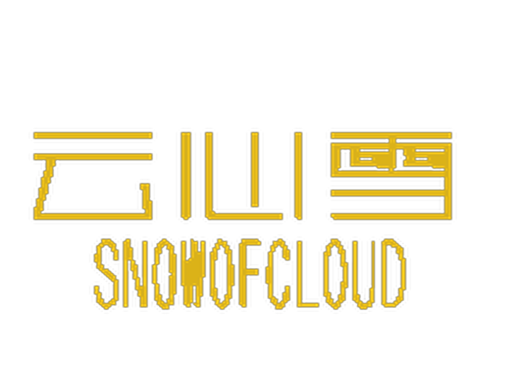云心雪SNOWOFCLOUD