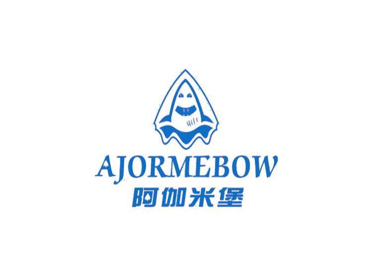 阿伽米堡 AJORMEBOW商标转让