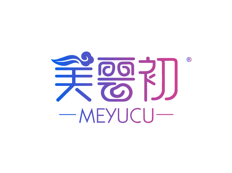 美云初 MEYUCU商標