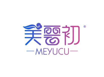 美云初 MEYUCU商标转让