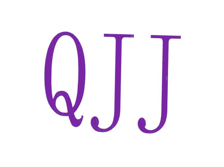 QJJ商标