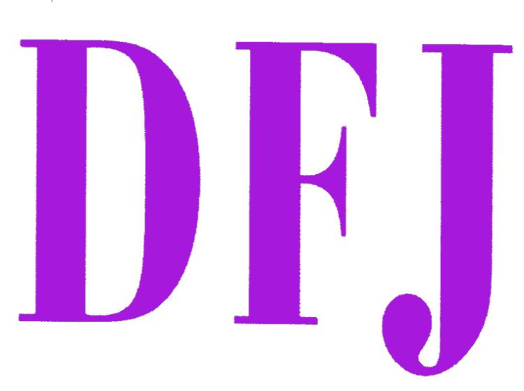 DFJ商标