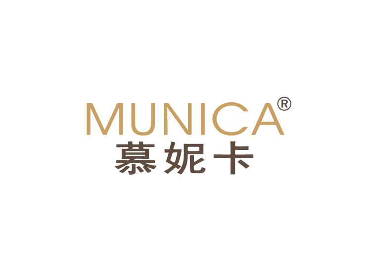 慕妮卡 MUNICA商标转让