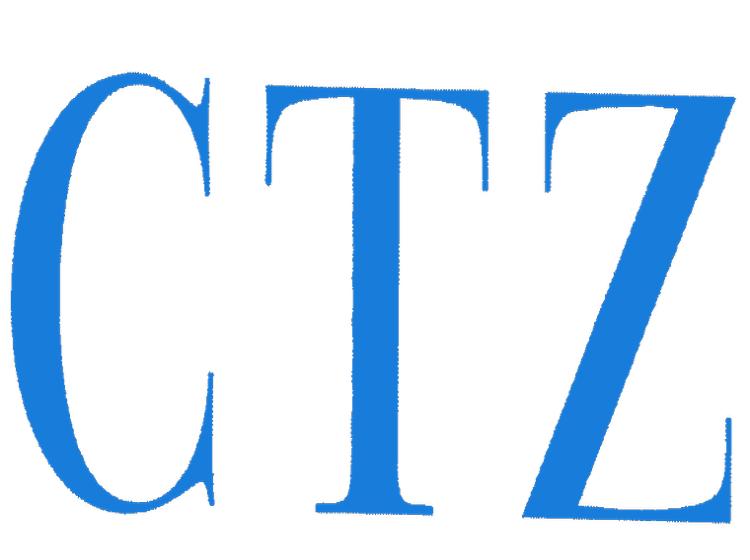 CTZ商标