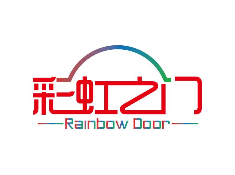 彩虹之门 RAINBOW DOOR商标