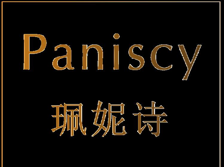 珮妮诗 PANISCY