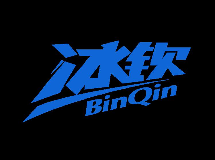冰钦 BINQIN