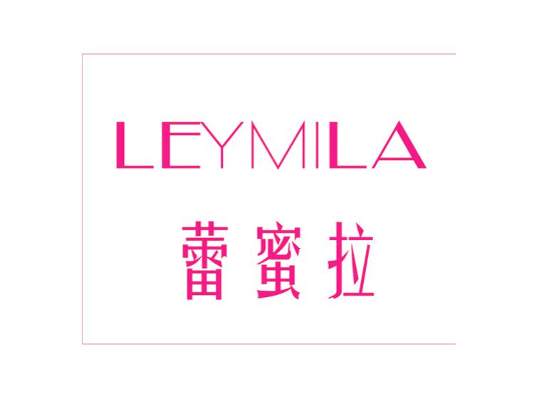 蕾蜜拉  LEYMILA