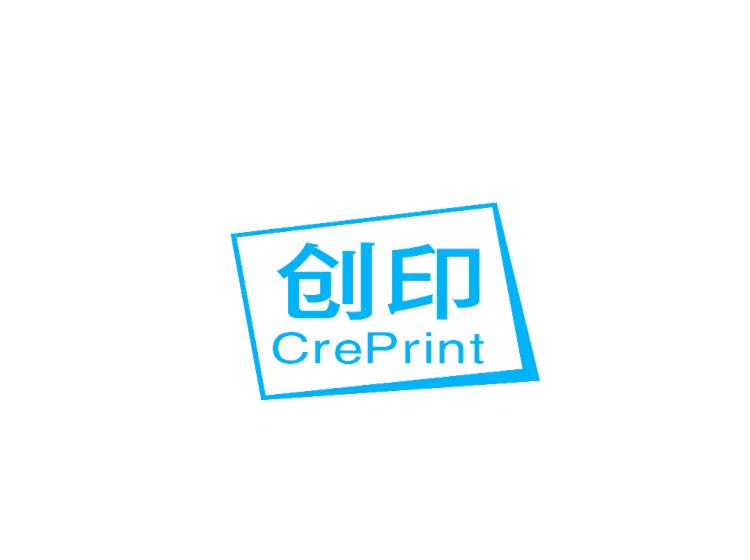 创印 CREPRINT商标