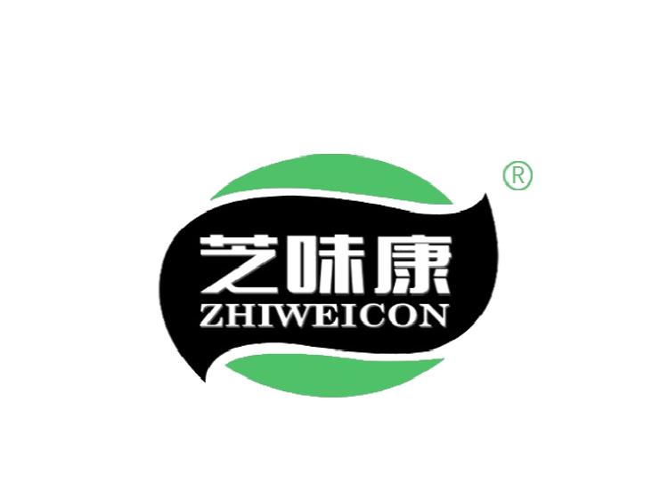 芝味康 ZHIWEICON