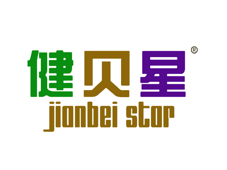 健贝星 JIANBEI STAR
