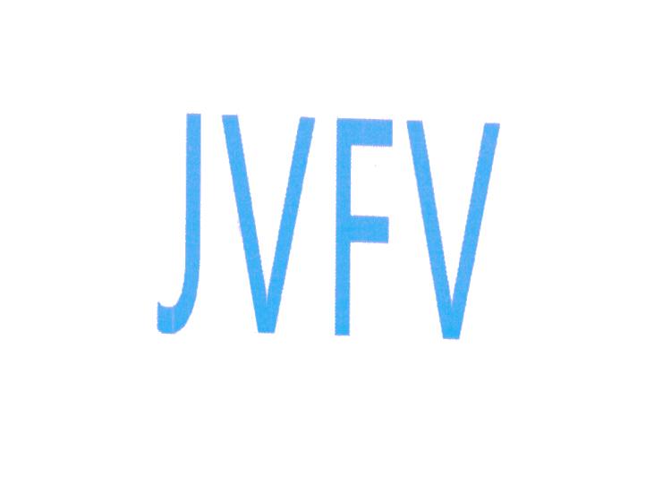 JVFV商标