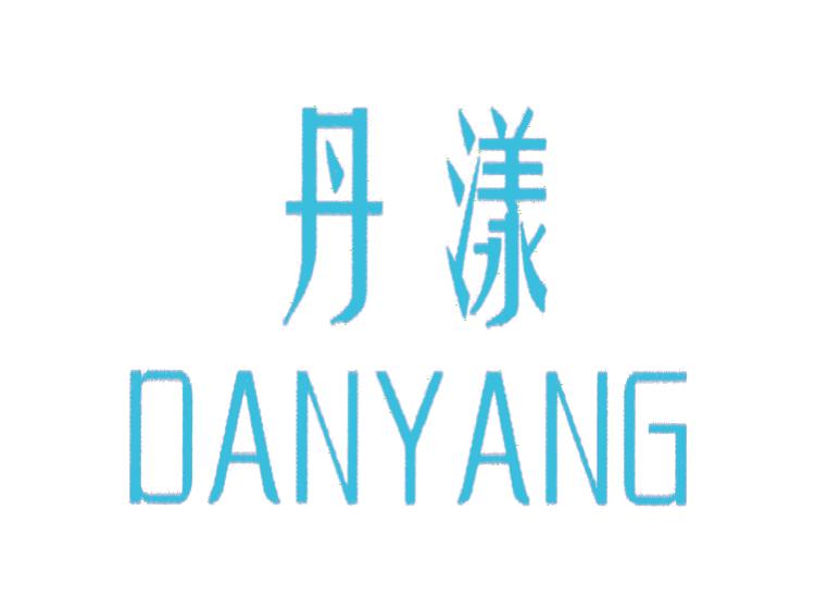 丹漾亚博app官方