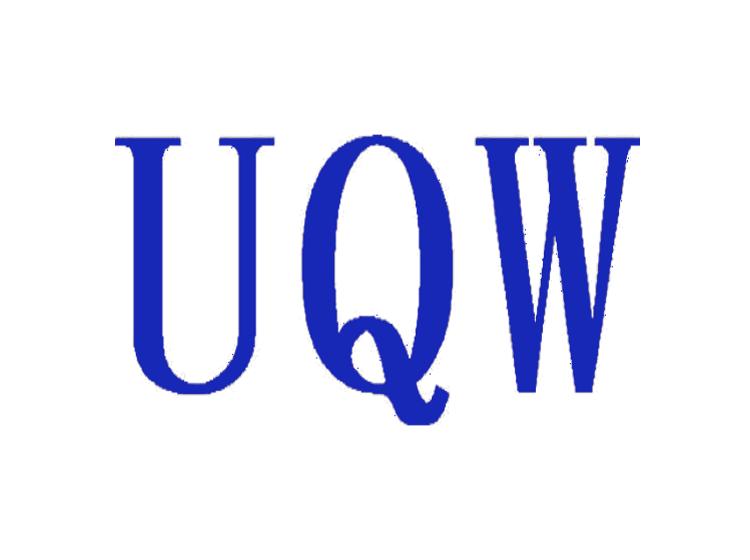 UQW商标