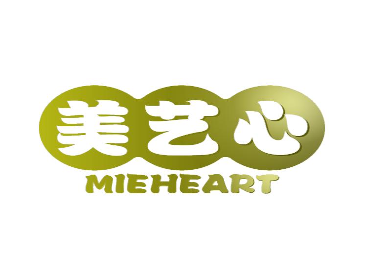 美艺心 MIEHEART