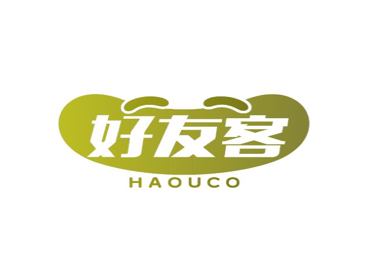好友客 HAOUCO