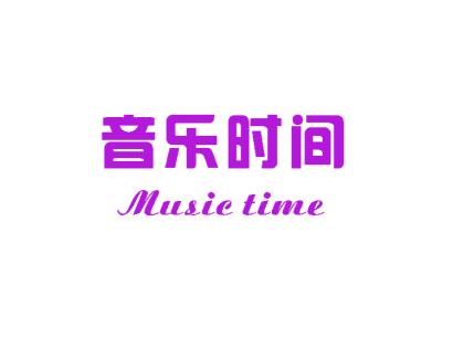 音乐时间 MUSIC TIME时时快三
