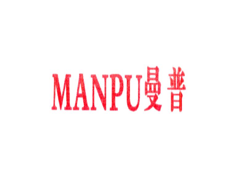 曼普商标转让
