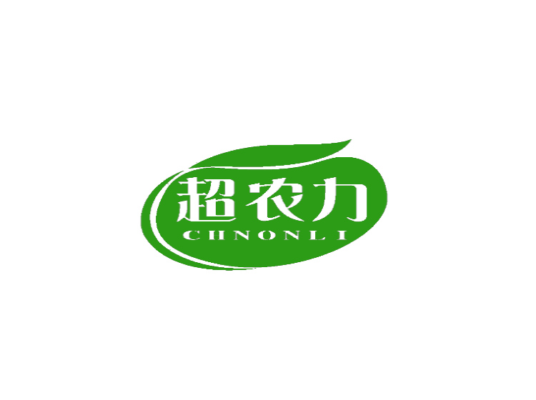 超农力 CHNONLI