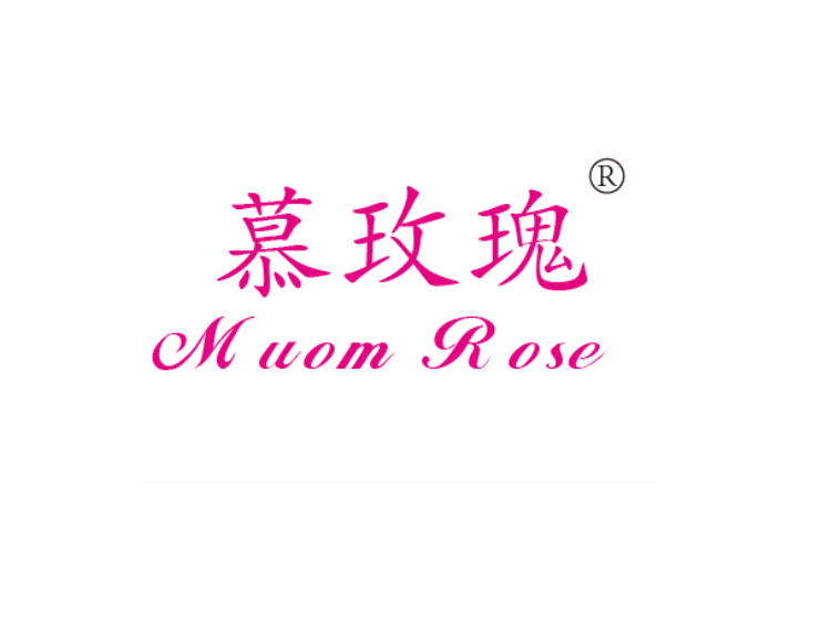 慕玫瑰 MUOM ROSE商标