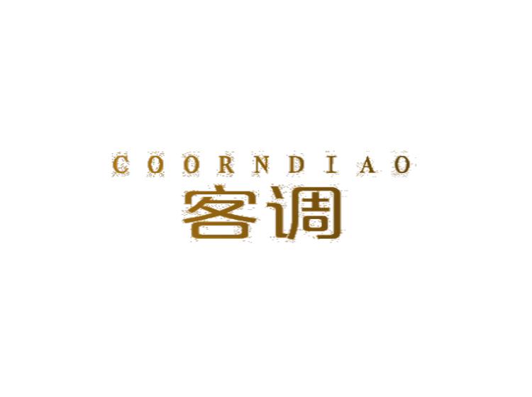 客调 COORNDIAO商标