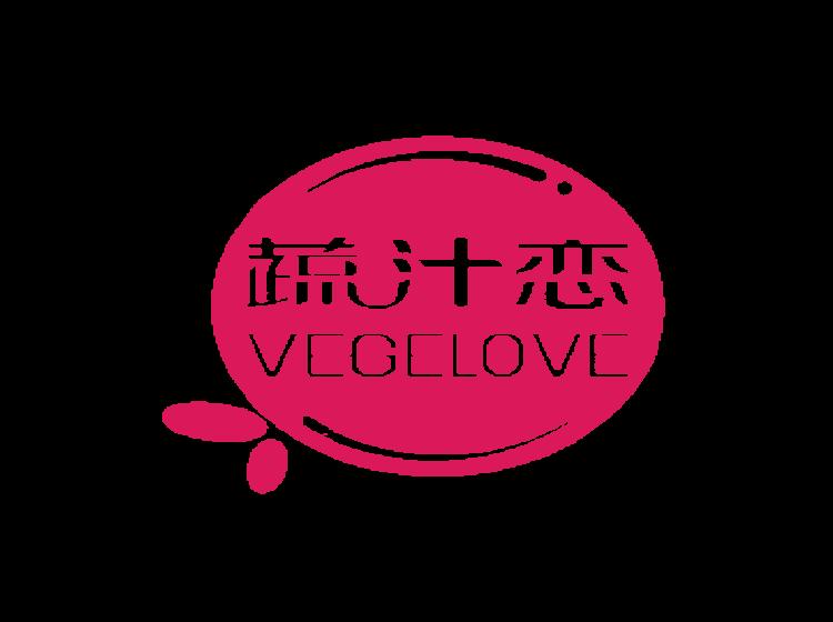 蔬汁恋 VEGELOVE