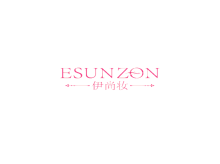 伊尚妆 ESUNZON