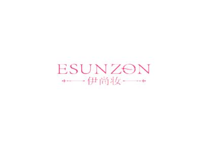 伊尚妆 ESUNZON商标转让