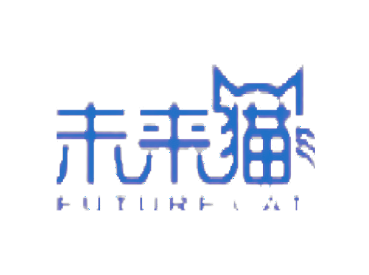 未来猫 FUTURE CAT商标转让