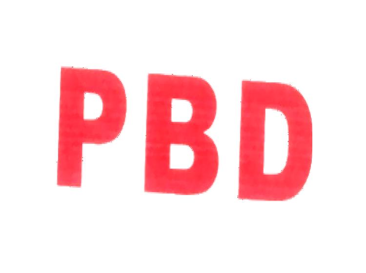 PBD商标