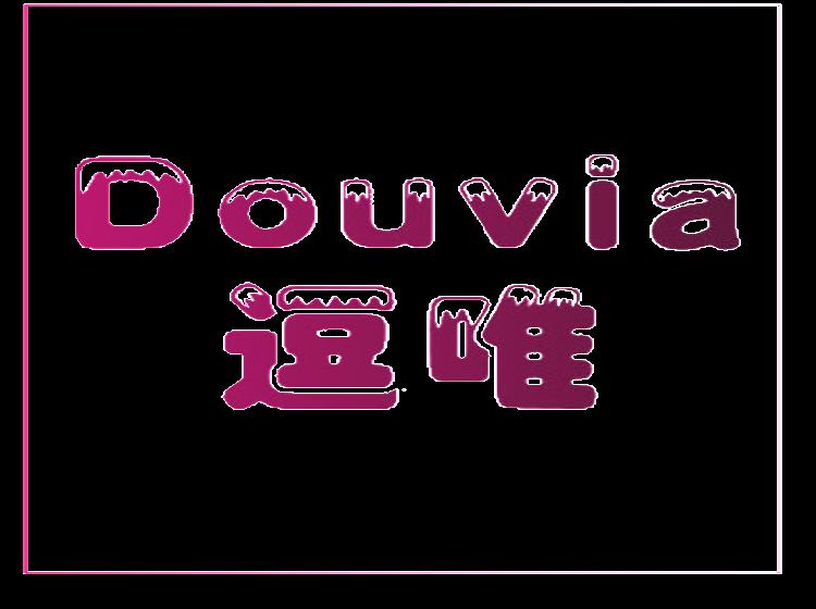 逗唯 DOUVIA