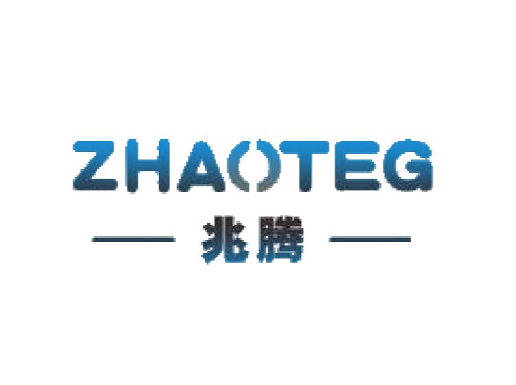 -兆腾- ZHAOTEG