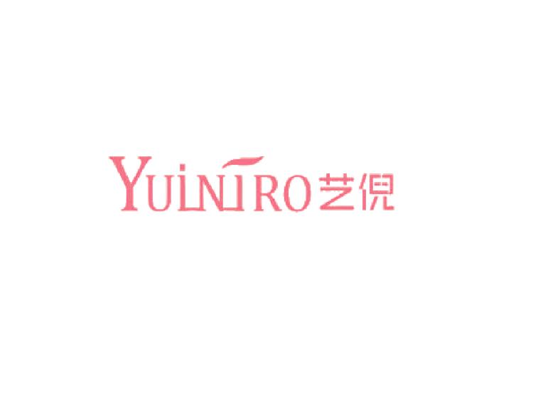 藝倪 YUINIRO