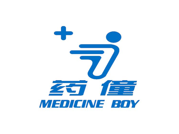 藥僮 MEDICINE BOY