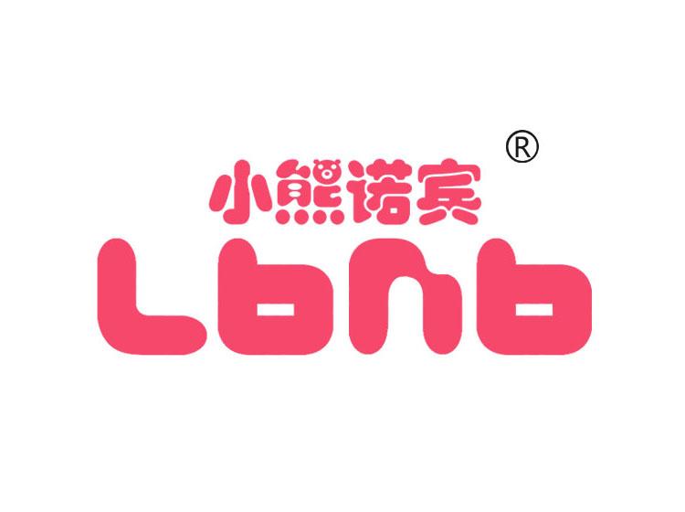 小熊诺宾 LBNB