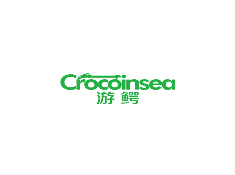 游鳄 CROCOINSEA