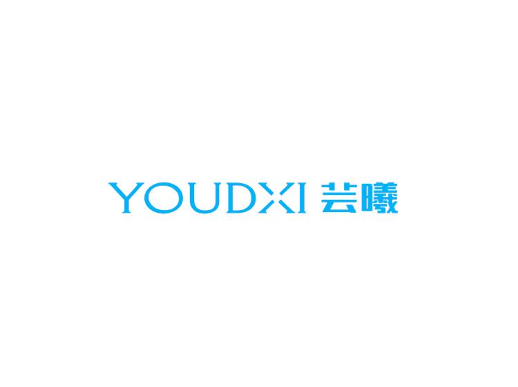 芸曦 YOUDXI