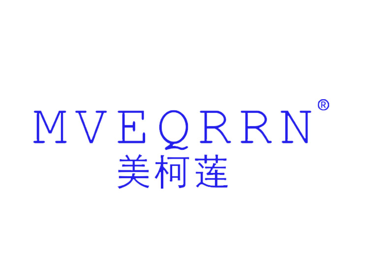 美柯莲 MVEQRRN