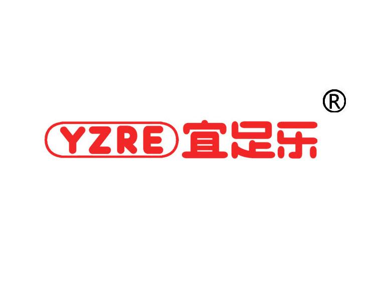 YZRE 宜足乐