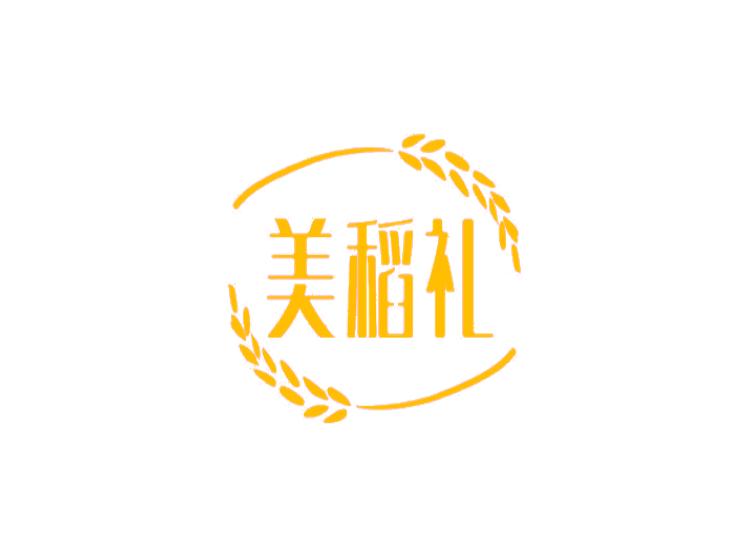 美稻礼商标