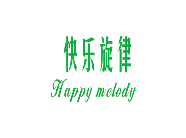 快樂旋律 HAPPY MELODY