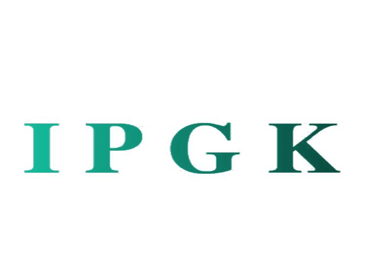 IPGK商标