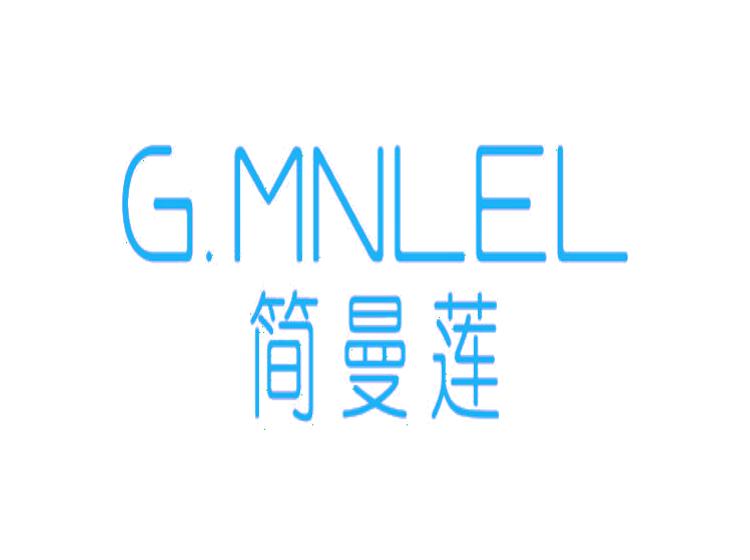 简曼莲 G.MNLEL