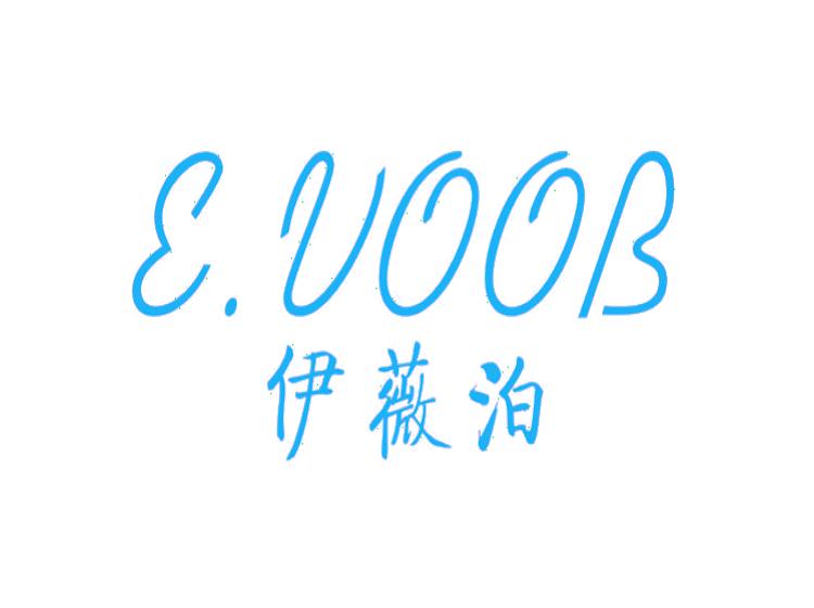 伊薇泊 E.VOOB