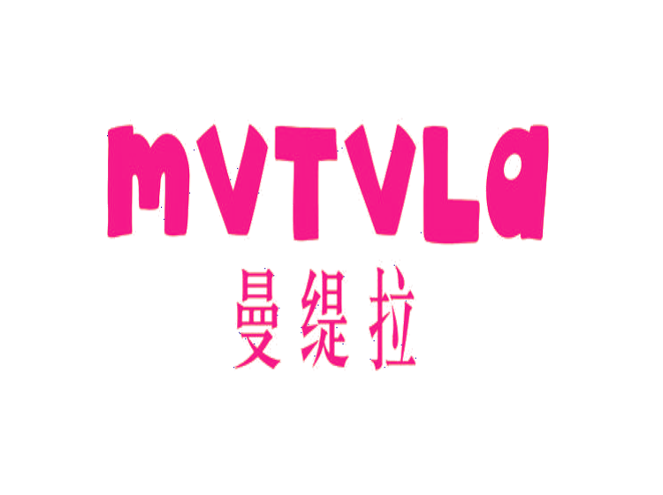 曼缇拉 MVTVLA