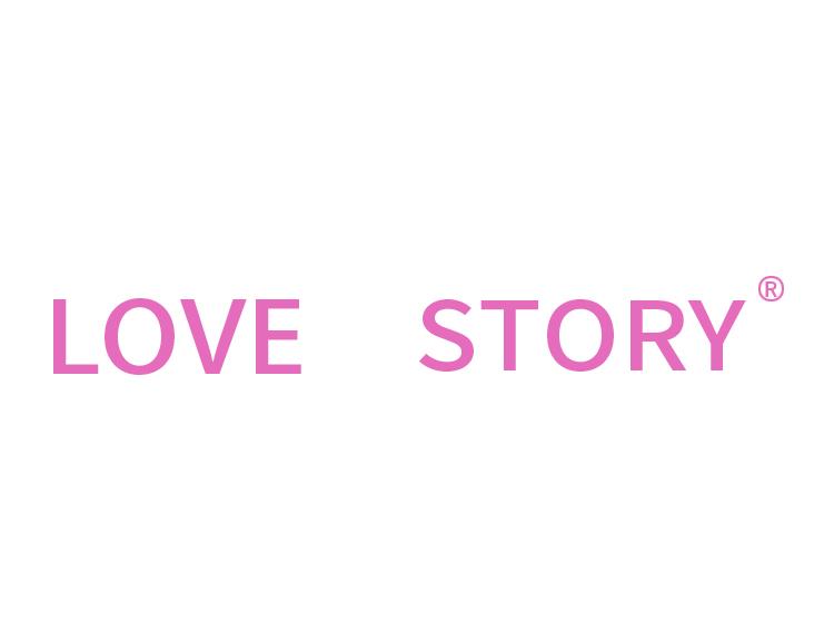 LOVE STORY商标